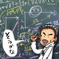 小田和正/そうかな 相対性の彼方 【CD】