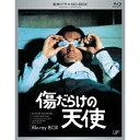 【送料無料】傷だらけの天使 Blu-ray BOX 【Blu-ray】