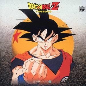 CD, アニメ ()Z vol.1 CD