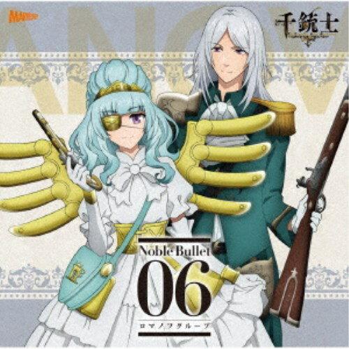アニメソング, その他 () Noble Bullet 06 CD