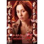 【送料無料】ナサケの女〜国税局査察官〜 【DVD】