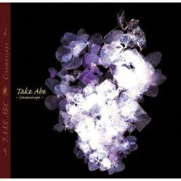 Take Abe/Cinemascape 【CD】