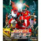 スーパー戦隊 V CINEMA&THE MOVIE 1999-2000 【Blu-ray】