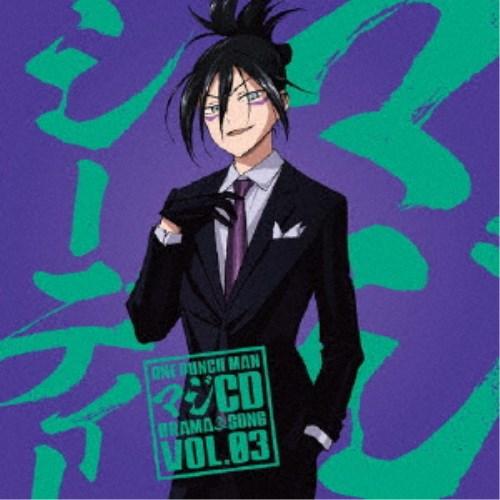 アニメソング, その他 (CD)ONE PUNCH MAN CD DRAMA SONG VOL.03 CD