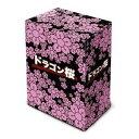ドラゴン桜 DVD-BOX 【DVD】