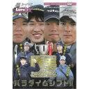 ルアーマガジン・ザ・ムービーDX Vol.33 陸王2019...