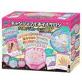 【送料無料】GirlsCosme キャンディフルネイルサロン きらめきデコレーションDX おもちゃ こども 子供 女の子 メイク セット