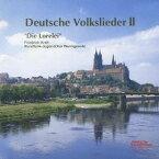 フリードリヒ・クレル/ヴェルニゲローデ青少年少女合唱団/ローレライ〜ドイツ民謡集II 【CD】