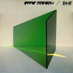 エディ・ジョブソン&ズィンク/ザ・グリーン・アルバム +1 (初回限定) 【CD】
