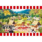 舞祭組/舞祭組村のわっと!驚く!第1笑 (初回限定) 【DVD】