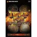 IWGP烈伝COMPLETE-BOX 2 1987年初代IWGPヘビー級王者アントニオ猪木初防衛戦〜1991年第11代IWGPヘビー級王者藤波辰爾誕生【Blu-ray-BOX】 【Blu-ray】