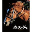 オルフェーヴル 〜金色の伝説〜 【Blu-ray】