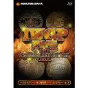 IWGP烈伝COMPLETE-BOX 3 1991年3月21日第11代IWGPヘビー級王者藤波辰爾初防衛戦〜1995年4月16日第16代IWGPヘビー級王者橋本真也【Blu-ray-BOX】 【Blu-ray】