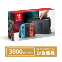 【送料無料】Switch Nintendo Switch Joy-Con(L) ネオンブルー/(R)...