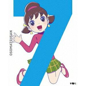 產品詳細資料,日本Yahoo代標|日本代購|日本批發-ibuy99|CD、DVD|Blu-ray|日本動漫|おそ松さん 第七松 (初回限定) 【Blu-ray】