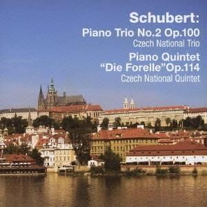チェコ・ナショナル・トリオ&クィンテット/シューベルト:ピアノ三重奏曲 第2番 変ホ長調OP.100、D929 ピアノ五重奏曲 イ長調「鱒」OP.114、D667 【CD】