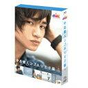 【送料無料】JMK 中島健人ラブホリ王子様 Blu-ray BOX 【Blu-ray】