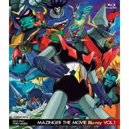 MAZINGER THE MOVIE Blu-ray VOL.1