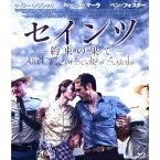セインツ -約束の果て- 【Blu-ray】