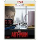 アントマン MovieNEX 【Blu-ray】