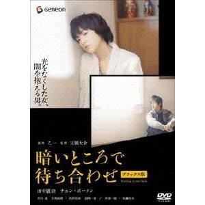 邦画, その他  DTS DVD