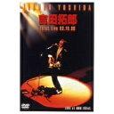 NHKBS特番吉田拓郎SPECIAL LIVE DVD