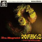 ザ・クロマニヨンズ/20 FLAKES 〜Coupling Collection〜 【CD】