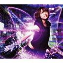 May'n/Chase the world(初回限定) 【CD+DVD】