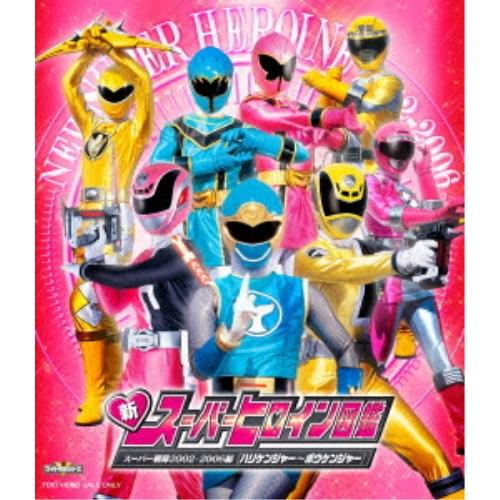 キッズ・ファミリー, 子供番組  2002-2006 Blu-ray