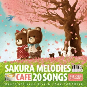Moonlight Jazz Blue & JAZZ PARADISE/カフェで流れるSAKURA MELODIES 20 BEST SPRING JAZZ COVERS 【CD】