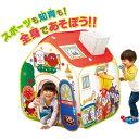 ラッピング対応可◆アンパンマン 全身で!知育がいっぱい!ボールテントパンこうじょう クリスマスプレゼント おもちゃ こども 子供 知育 勉強 遊具 室内 2歳1ヶ月