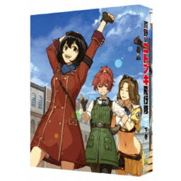 荒野のコトブキ飛行隊 Blu-ray BOX 下巻《特装限定版》 (初回限定)