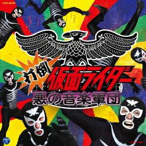 キッズ, 特撮・ヒーロー () CD
