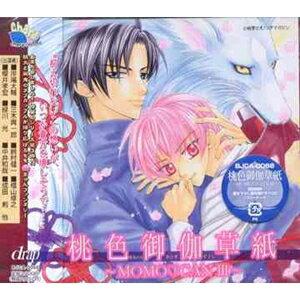 產品詳細資料,日本Yahoo代標|日本代購|日本批發-ibuy99|CD、DVD|CD|日本動漫|ドラマCD/桃色御伽草士〜MOMO CAN III〜 【CD】