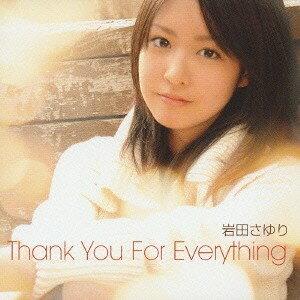 邦楽, ロック・ポップス Thank You For Everything CD