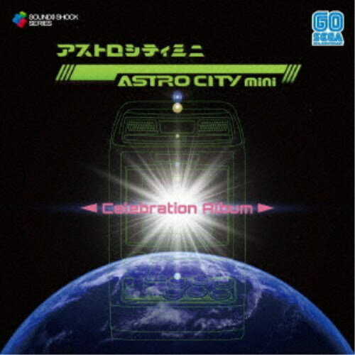 CD, ゲームミュージック ()ASTRO CITY mini - Celebration Album - CD