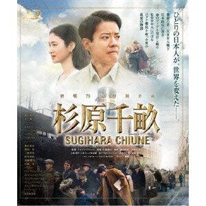 杉原千畝 SUGIHARA CHIUNE《通常版》 【Blu-ray】