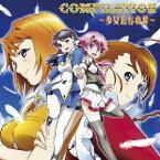 (アニメーション)/舞-HiME、そして舞-乙HiME&0〜S.ifr〜&宇宙をかける少女 COMPILATION〜少女たちの絆〜 【CD】