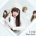 Silent Siren/I×U《ひなんちゅ<梅村妃奈子>ジャケット盤...