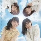 AKB48/センチメンタルトレイン《Type D》 (初回限定) 【CD+DVD】