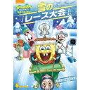 スポンジ・ボブ 雪のレース大会 【DVD】