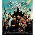 スガラムルディの魔女 【Blu-ray】