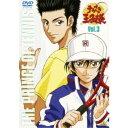 テニスの王子様 Vol.3 【DVD】