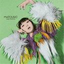 竹内アンナ/MATOUSIC《通常盤》 【CD】