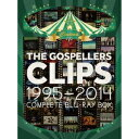 ゴスペラーズ/THE GOSPELLERS CLIPS 1995-2014 〜COMPLETE BLU-RAY BOX〜《完全生産限定版》 (初回限定) 【Blu-ray】