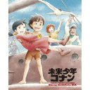 未来少年コナン Blu-rayメモリアルボックス 【Blu-