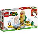 LEGO レゴ マリオ 拡張セット サンボのさばく チャレンジ 71363おもちゃ こども 子供 レゴ ブロック スーパーマリオブラザーズ