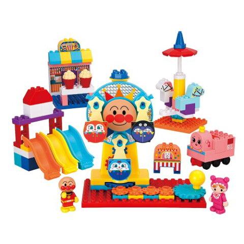 ブロックラボ おおきな観覧車が大変身!アンパンマンくるくる遊園地ブロックおもちゃ こども 子供 知育 勉強 3歳