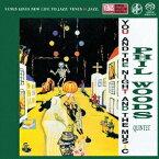 【送料無料】フィル・ウッズ・クインテット/あなたと夜と音楽と 【CD】