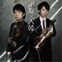 TAIRIKU 水谷晃/MIZUTANI×TAIRIKU 【CD】